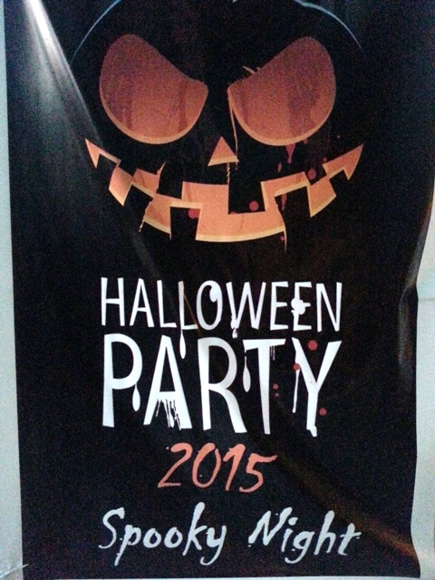 Halloween Party 2015 (5)